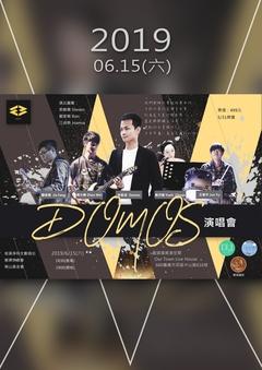 Domos 演唱會