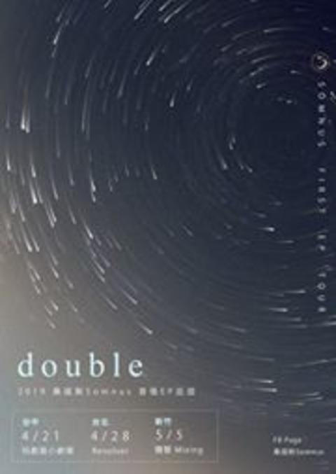 桑諾斯Somnus《double》首張EP巡迴 新竹場