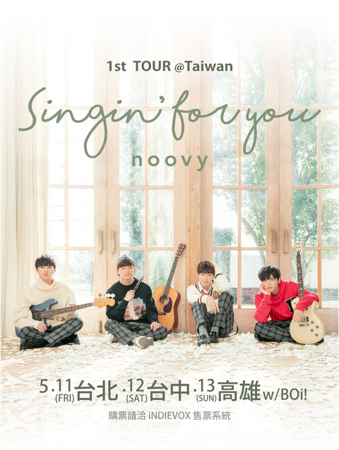 1st TOUR @Taiwan『Singin' for you!!』-台北場