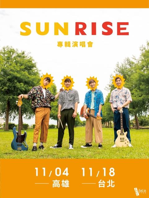 noovy【SUN RISE】專輯演唱會 - 台北場
