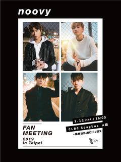 noovy【FAN MEETING 2019 in Taipei】