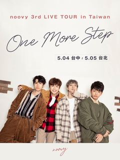 noovy 3rd LIVE TOUR【One More Step】-台北