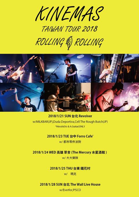 Kinemas 2018 Taiwan Tour [Rolling Rolling] 台中場