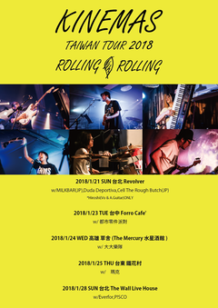 Kinemas 2018 Taiwan Tour [Rolling Rolling] 台北場
