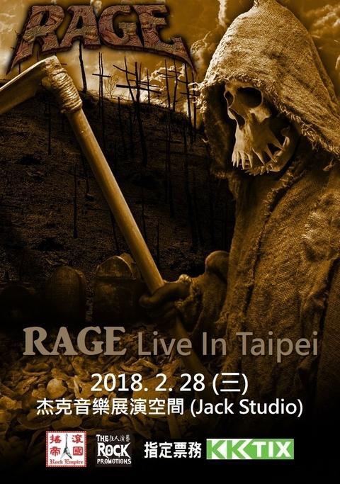 RAGE 大怒神2018台北演唱會