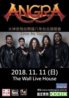 火神安格拉睽違八年台北演唱會