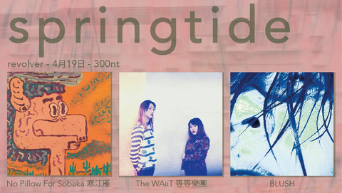 Springtide@Revolver