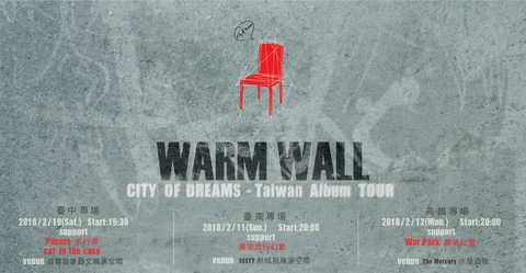 2018WarmWall【City of Dreams】Album Tour