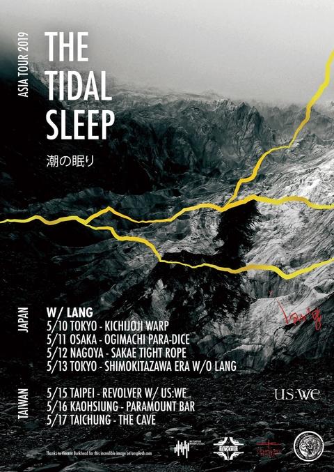 The TIDAL Sleep(沈眠的潮汐)2019台灣巡迴