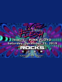 Tribute to Pink Floyd, at Rocks 岩石音樂
