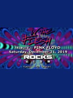 Tribute to Pink Floyd, at Rocks 岩石音樂