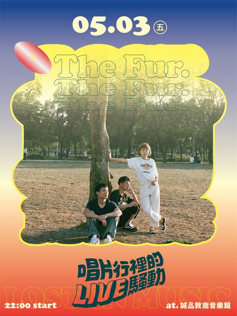 【唱片行裡的 LIVE 騷動】LOST in MUSIC - The Fur.