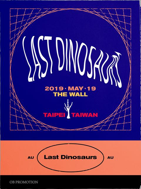 最後恐龍:Last Dinosaurs Live in Taipei 2019