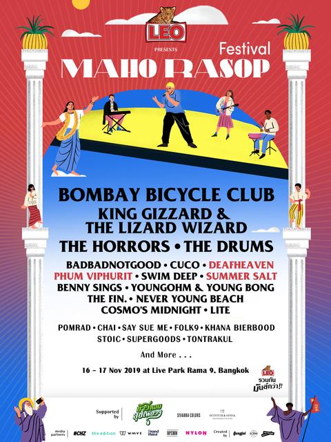 Maho Rasop Festival 2019