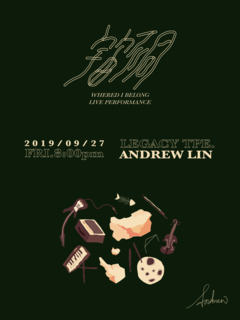 Andrew林哲安《宇宙不同》