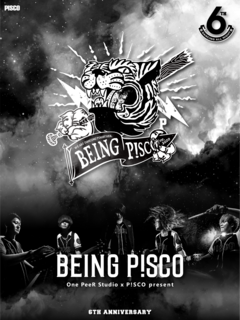 P!SCO-6-BEING P!SCO TOUR (台北場)