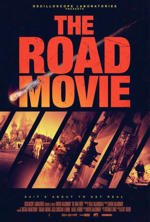 真實公路電影 The Road Movie