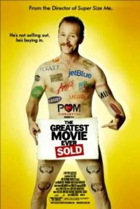 電影賣最大