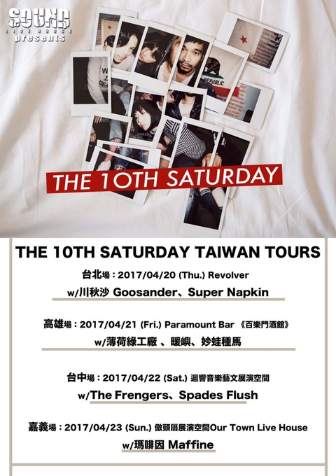 2017/4/22(六) The 10th Saturday Taiwan Tour 台中場