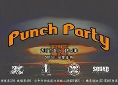 2017/8/5(六)Punch Party III 重擊派對 第三彈 演唱會(台中場)