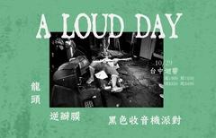 2017/10/29(日)【A LOUD DAY】龍頭x逆瓣膜 x 黑色收音機派對