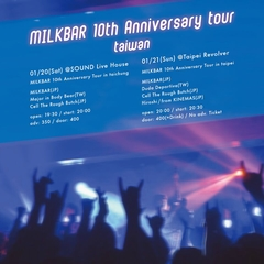2018/1/20(六)<MILKBAR> 10周年記念 - Live in 台中