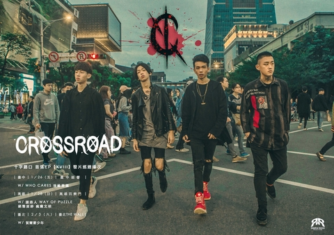 2018/1/26(五)CROSSROAD 十字路口 首張EP【XVIII】發片巡迴 《臺中場》