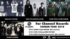 2018/4/19(四)Far Channel Records TAIWAN TOUR 2018 TAICHUNG