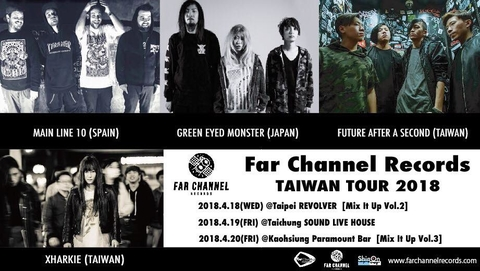 2018/4/19(四)Far Channel Records TAIWAN TOUR 2018 TAICHUNG