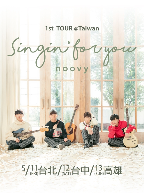 1st TOUR @Taiwan『Singin' for you!!』-台中場