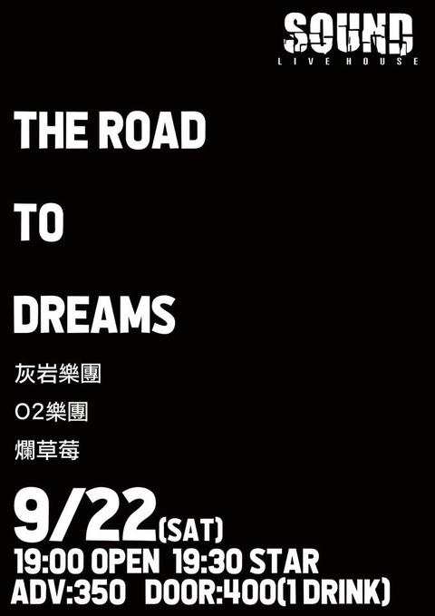 2018/9/22(六)The Road To Dreams
