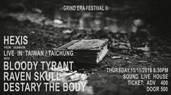 2018/11/15(四)GRIND ERA FESTIVAL II