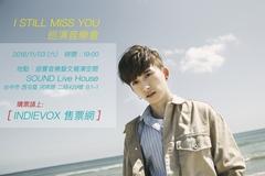 2018/11/3(六) I STILL MISS YOU 巡演音樂會 台中場