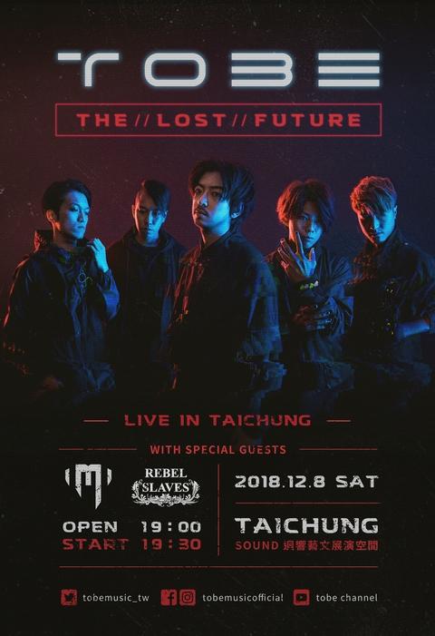 2018/12/8(六)TOBE 新曲巡迴 - The Lost Future 失控未來 - 台中場