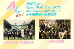 2019/5/31 (五) ACG Live in Taichung VOL 3-比佛利樂團、冷凍睡眠