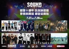 2019/7/27-7/28 迴響十週年 告別演唱會